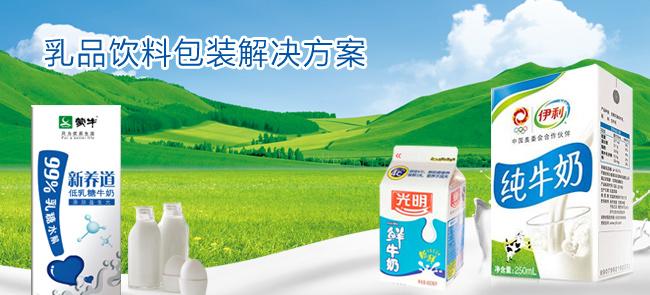 N-牛奶和乳制品_01.jpg